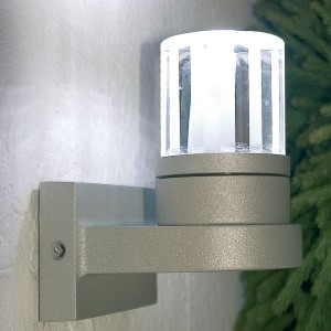 Energy-Saving-Lighting-Wall-Light